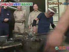 相葉マナブ 『ものづくりニッポン!吹きガラス職人のワザを学べ!』 20160207