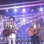 MUSIC JAPAN 20160207