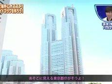 東京EXTRA 20160207