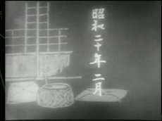 "NHKアーカイブス「""女の一生""いまも~杉村春子と文学座ロングラン公演~」 20160207"