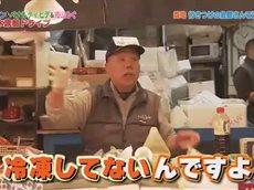 ドラGO!【さかなクンと行く東京・水族館めぐり!!】 20160207