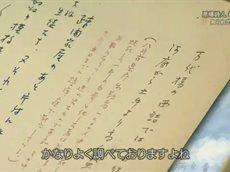 ろーかる直送便 フェイス「峠三吉 よみがえる広島の叫び~発掘 直筆44枚の詩」 20160208