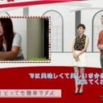"""Doki Doki! ワールドTV▽世界をつなぐおいしい合言葉""""BENTO"""" 20160208"""