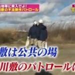 ビートたけしのTVタックル 20160208