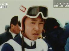 プロフェッショナル 仕事の流儀「スキージャンプ日本代表・葛西紀明」 20160208