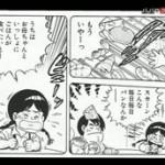SWITCHインタビュー 達人達(たち)「サンドウィッチマン×うえやまとち」 20160312