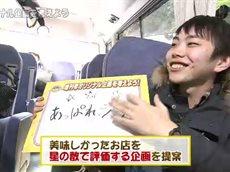 あっぱれ!KANAGAWA大行進「増刊号」 20160312