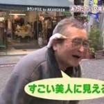 出没!アド街ック天国~激安!ハマのアメ横 横浜・天王町~ 20160312