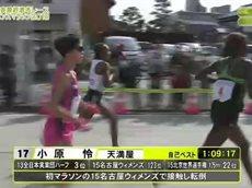 名古屋ウィメンズマラソン2016 20160313