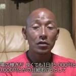 ザ・ノンフィクション・せいらの結婚 20160313