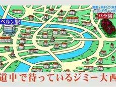 東野・岡村の旅猿Classic 20160313