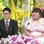 新婚さんいらっしゃい! 結婚で体重が50キロ増!!肉食元気妻が超軟弱夫をゲット!! 20160313