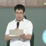 テレビ寺子屋 20160313
