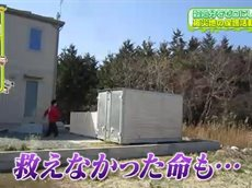 ペットの王国 ワンだランド 犬猫みなしご救援隊、被災地・福島で続ける活動とは? 20160313