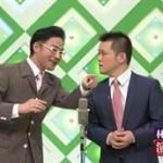 林家正蔵の演芸図鑑「関根勤、宮田陽・昇、立川生志」 20160313