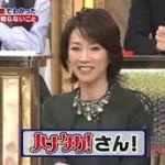 日本人の3割しか知らないこと くりぃむしちゅーのハナタカ!優越館 2時間SP 20160313