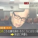 報道ステーション SUNDAY 20160313