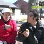 タカトシ温水の路線バスの旅愛知県南知多 絶景見ながら極上ふぐ会席 20160313