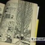 少年・手塚治虫の宝塚~漫画の神様、故郷に帰る~ 20160313