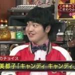 関ジャム 完全燃SHOW ~いきものがかり&YOSHIKI~ 20160313