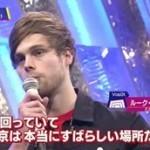 MUSIC JAPAN 20160313