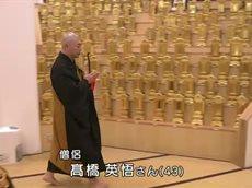 特集こころの時代「挑む僧侶たち~被災地に希望を~」 20160313