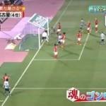 日本サッカー応援宣言 やべっちFC 20160313