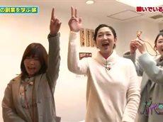 旅ずきんちゃん▼芸能人の副業を巡る旅 20160313