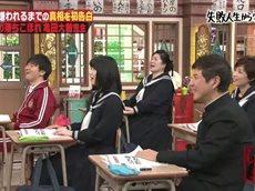 しくじり先生 俺みたいになるな!! 3時間スペシャル 20160314