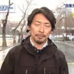 ニュースウオッチ9▽東京の女性劇団員殺人…逮捕の男が殺害を認める供述始める 20160314