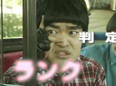 痛快TV スカッとジャパン【話題のヌクメン千葉雄大&劇画顔で話題!加藤諒も】 20160314