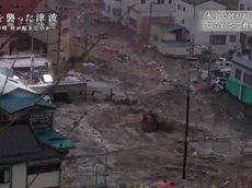 NHKスペシャル「私を襲った津波~その時 何が起きたのか~」 20160314