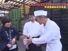 U字工事の産地直送たちつてとちぎ宅配便! 20160315