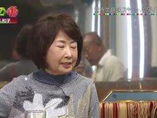 チマタの噺【鶴瓶も仰天!大女優・吉行和子が語る離婚トリビア】 20160315