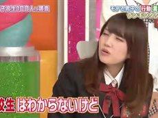 AKBINGO!【今モテる男子とは?女子高生本音クイズ!メンバー本物制服で登場】 20160315