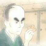 """100分de名著 司馬遼太郎SP 第2回「""""幕末""""に学ぶリーダーの条件」 20160316"""