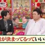マツコ&有吉の怒り新党 20160316