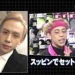 ★浜ちゃんが!★りゅうちぇるキャラ変更!?ヘビと酒愛する歌手と対決 20160316