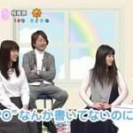saku saku【ゲスト:いきものがかり】 20160317