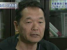 ニュースウオッチ9▽広島トンネル事故 2人死亡68人搬送・煙充満の暗闇を避難 20160317