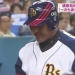 NEWS23 清原被告保釈の先は…▽軽井沢バス事故を再現▽マラソン五輪代表は? 20160317