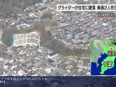 NEWS WEB▽山陽道トンネル事故…被害を大きくしたのは?▽ドミニク・チェン 20160317
