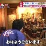 白熱ライブ ビビットショーン氏のルーツ訪ね熊本へ 卒アルに「後悔先に立たず」 20160318