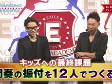 Eダンスアカデミー「シーズン3」(48)ファイナルショー#2 20160318