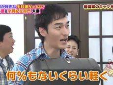 『ぷっ』すま 20160318