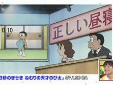 アメトーーク! 映画ドラえもん公開SP 20160319