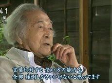 NHK映像ファイル あの人に会いたい「アンコール 吉田秀和(音楽評論家)」 20160319