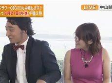 ウイニング競馬~阪神~ 20160319