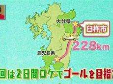 ポンコツ&さまぁ~ず ▽宮崎突入!チキン南蛮 20160319
