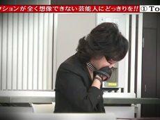 めちゃ2イケてるッ! 20160319